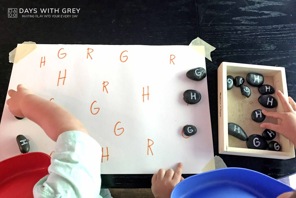 hands on letter activity