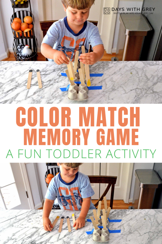 color match memory